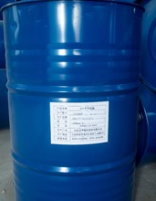 Supply raw pure 201 silicone fluid apply for flexible siphon pump/extractor pump/hand pump