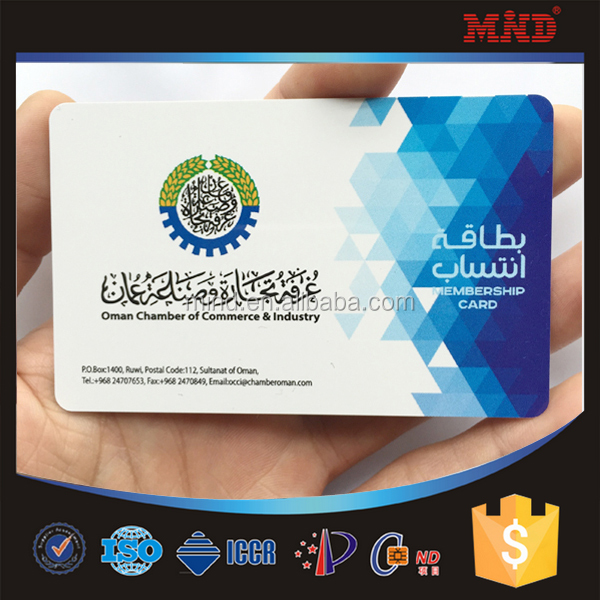 MDC740 Blank sharing smart business card