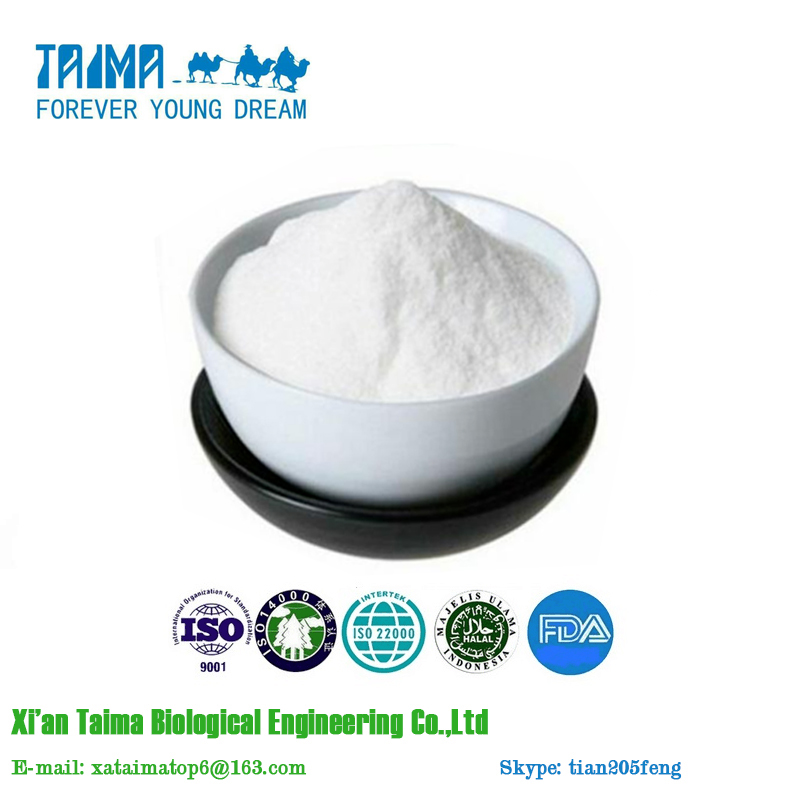 Hot Selling Natural High Quality Fumaric Acid with Factory Price CAS NO.110-17-8