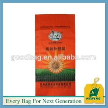 cheap wholesale price corn 6lg wheat seeds woven packing bags,MJ-SR132