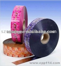 Laminated Plastic Aluminum foil small roll film