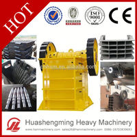 HSM ISO CE Best Price Outstanding Features Jaw Crusher Price List
