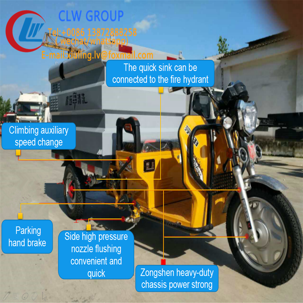 Electric three-wheeled motorcycle road cleaning truck for sale