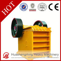HSM Best Price Reliable Performance Jaw Crusher Price List