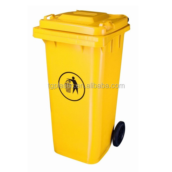 120L fireproof dustbin