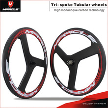 700C carbon road wheels 3-spoke road bicycle wheels carbon tri spoke wheels 700c