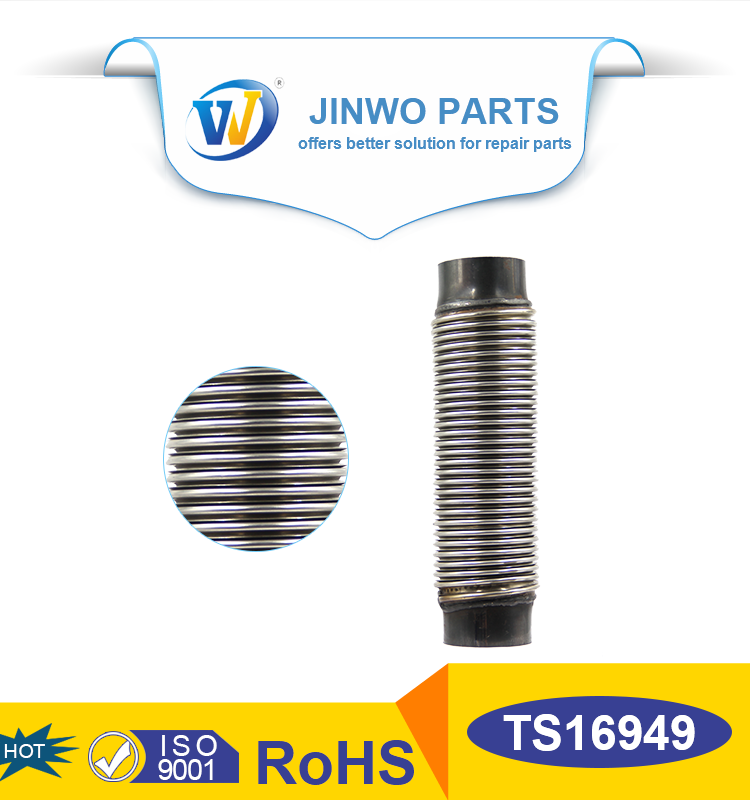 Auto parts flexible exhaust bellows pipe