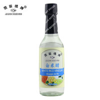 Made in China Top selling White Rice Vinegar 500ml