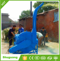 Hot selling Competitive Price farming shredder machine