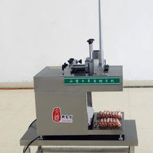 home meat cutting tool/china manufacture automatic frozen meat cutting machine