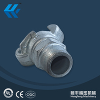 Hot sale competitive chicago air king coupling