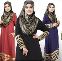 New arrival abaya islamic maxi dress modest muslim dress latest design