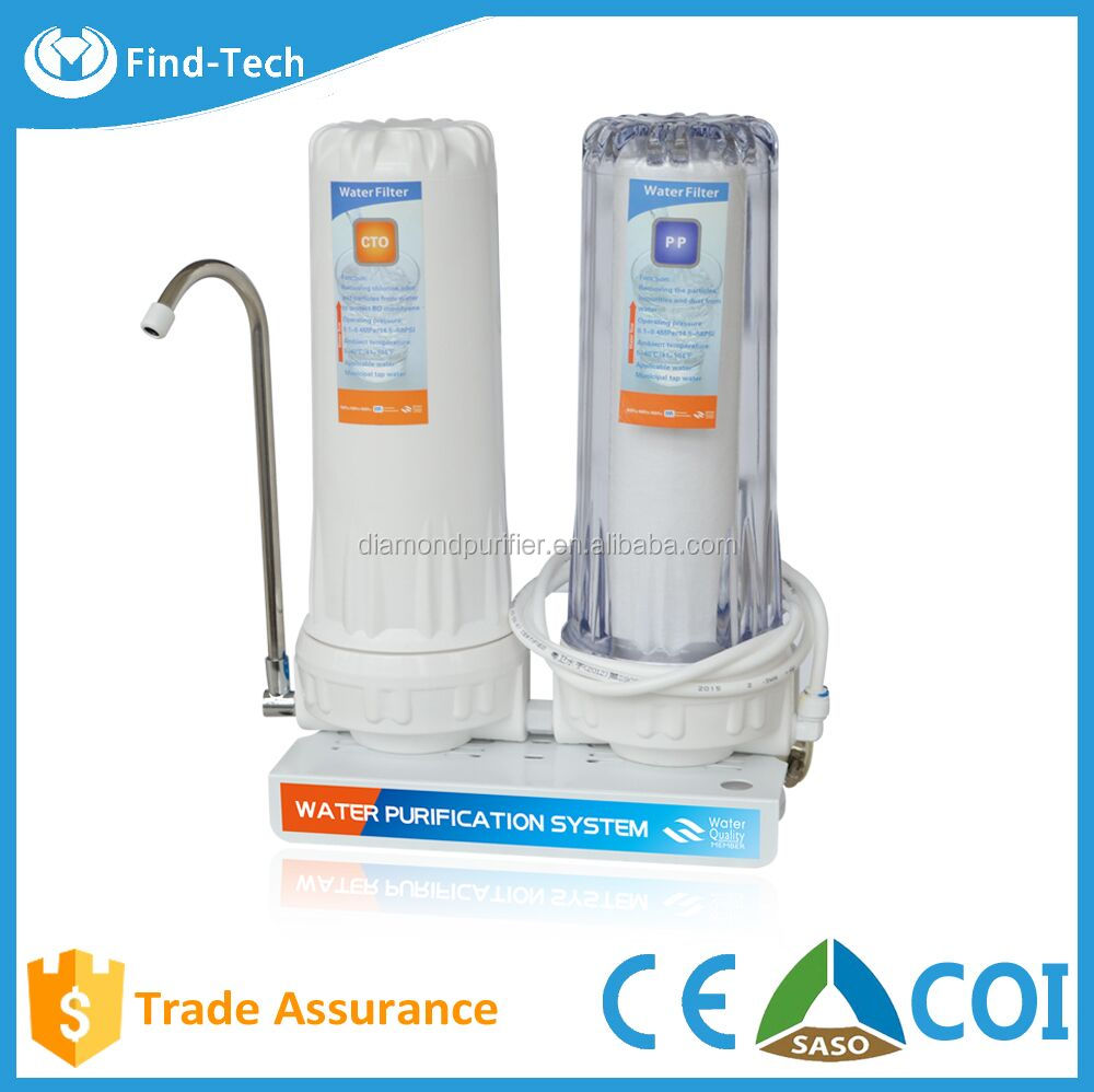 two stage washing machine pre water filter
