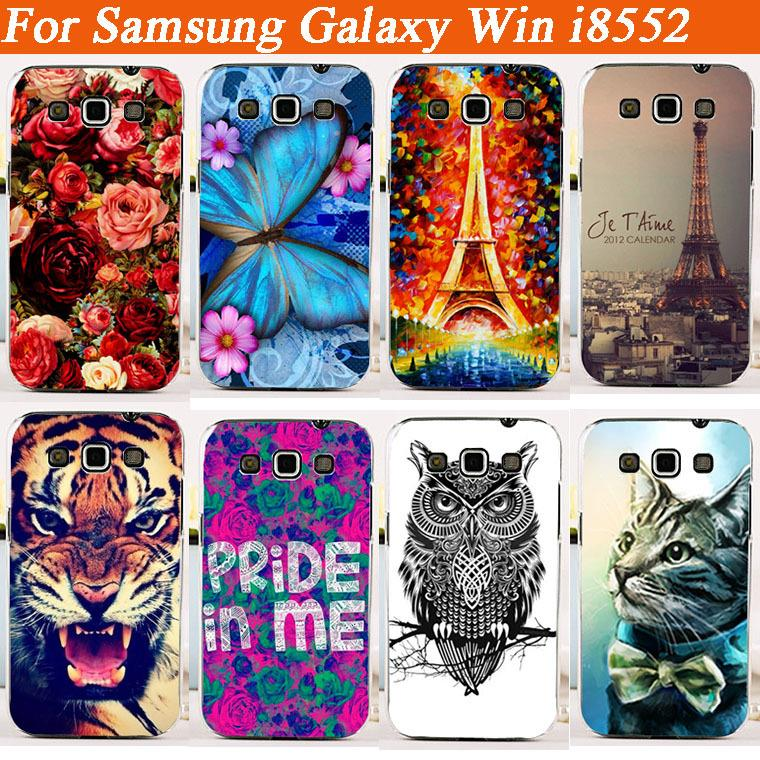 fashion 14 patterns painting colored tiger lion bear flower tower design Hard PC Case cover For Samsung Galaxy Win i8552 8552