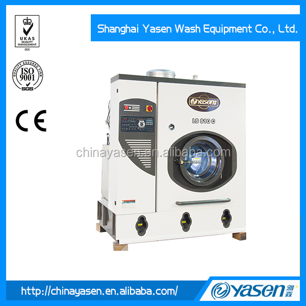 Dry cleaning machine, dry clean washer, dry cleaning and laundry