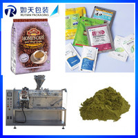 Food powder & liquid & granules doypack bag packing machine