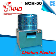 Good quality automatic chicken plucker fingers rubber finger for export for sale NCH-50