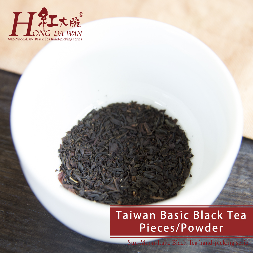 Taiwan Bubble Tea Powder