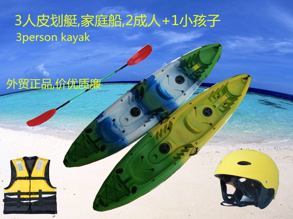 3person fishing boat fishing canoe buy 3 person kayak for 3 person fishing boat