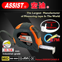 The most popular steel measuring tape best selling model rubber quality tools brand name tools