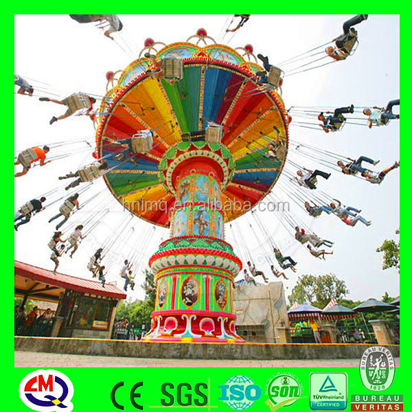 Amusement park rides 24 seats flying chair ride for sale