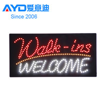 "Red ""Walk-ins"" White ""Welcome"" New Arrivelled Sign Board Supplier"