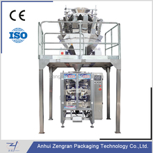 VFS5000B Automatic weighing and filling packing machine for chips