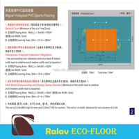 High Quality Volleyball Court PVC Sports Flooring