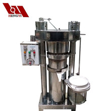 small oil extraction machine price, homemade soybean oil press machine, small oil press mill