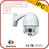 high quality poe easy installation 4MP ptz mini speed dome camera