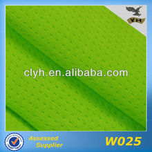 100% polyester fabric sweat resistant fabric jute sofa fabric