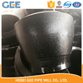 Gee Hot sales high quality carbon steel pipe reducer