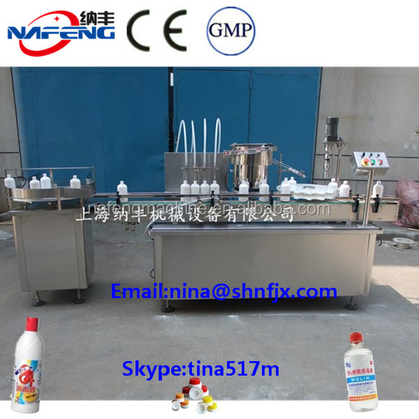 NFGX-30/500 Automatic Bleaching Liquid Bottle Filling & Capping Machine