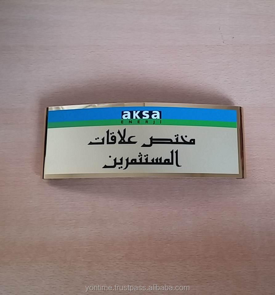 Aluminum door sign plate gold aluminum sign plate