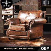 artistic leather sofa set A120