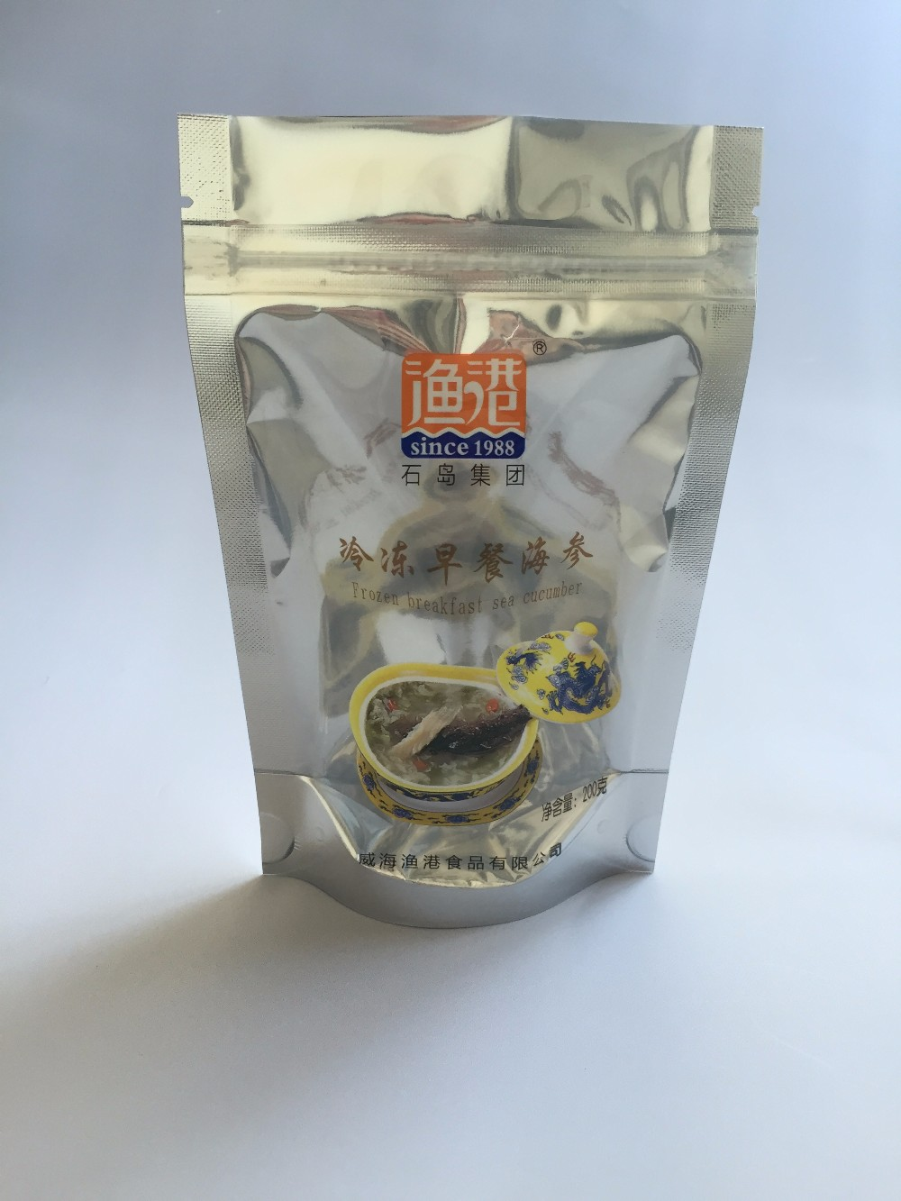 Transparent Window Zipper Stand Up Plastic Cashew Nut Packaging Bag