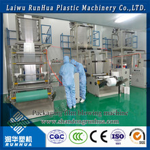 space saving pvc cling film extruder machine plastic bag making machine line