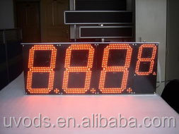 7 Segment Display, LED digital Display, waterproof