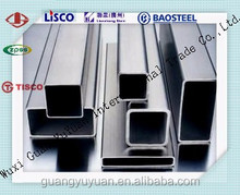 welded/seamless stainless steel tubing prices