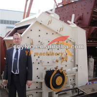 Pakistan CE ISO quality hot heavy duty stone impact crusher price