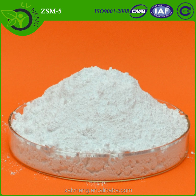 lvneng beta zeolite catalyst