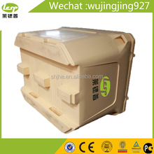 1000L roto molded plastic fish cooler box with SGS certificate