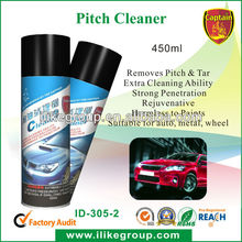 Captain Pitch Remover;Pitch Cleaner;scratch remover