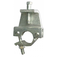 48.3mm drop forged scaffolding beam clamp