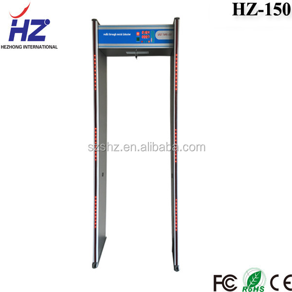 Ecnomic and good quality walkway metal ditector gate HZ-150