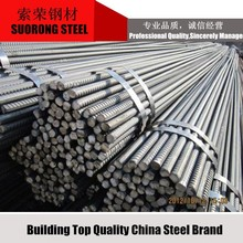 Types of iron rods names Steel rebar with steel rod price