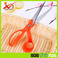 New tailors scissors stainless steel garment fabric/leather linen sewing scissors cut the 9.5 inch