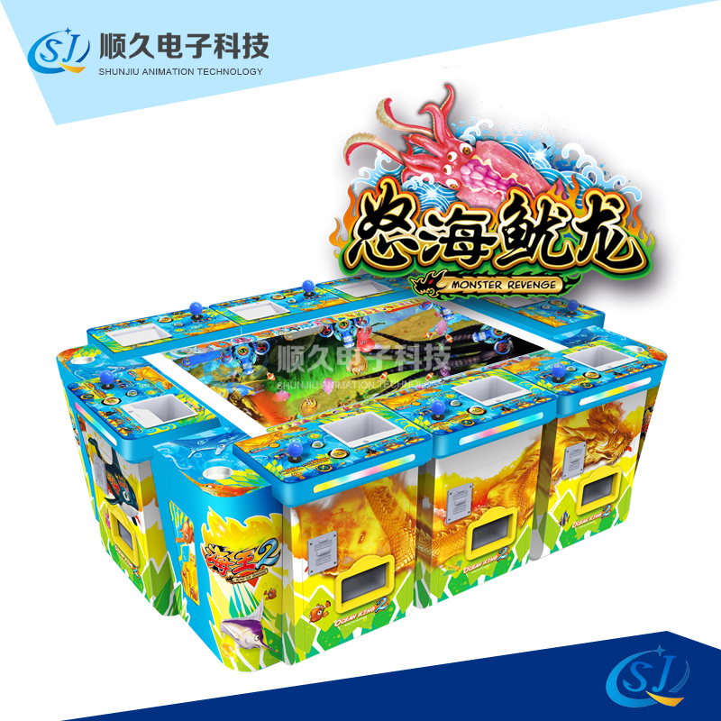 Hottest and stable program ocean king 2 serise Deepsea Squid game/Tiger Attack Fish gambling table fishing game machine