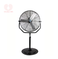 30'' 240 W super power big wind industrial indoor/outdoor stand fan
