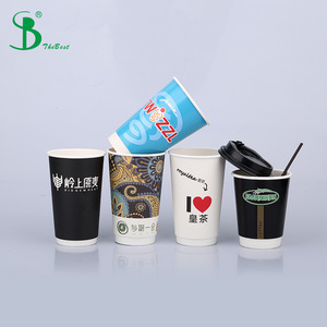 Good quality and factory price 12oz hot double wall paper cup in Amanzon